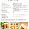 pieczone falafelki